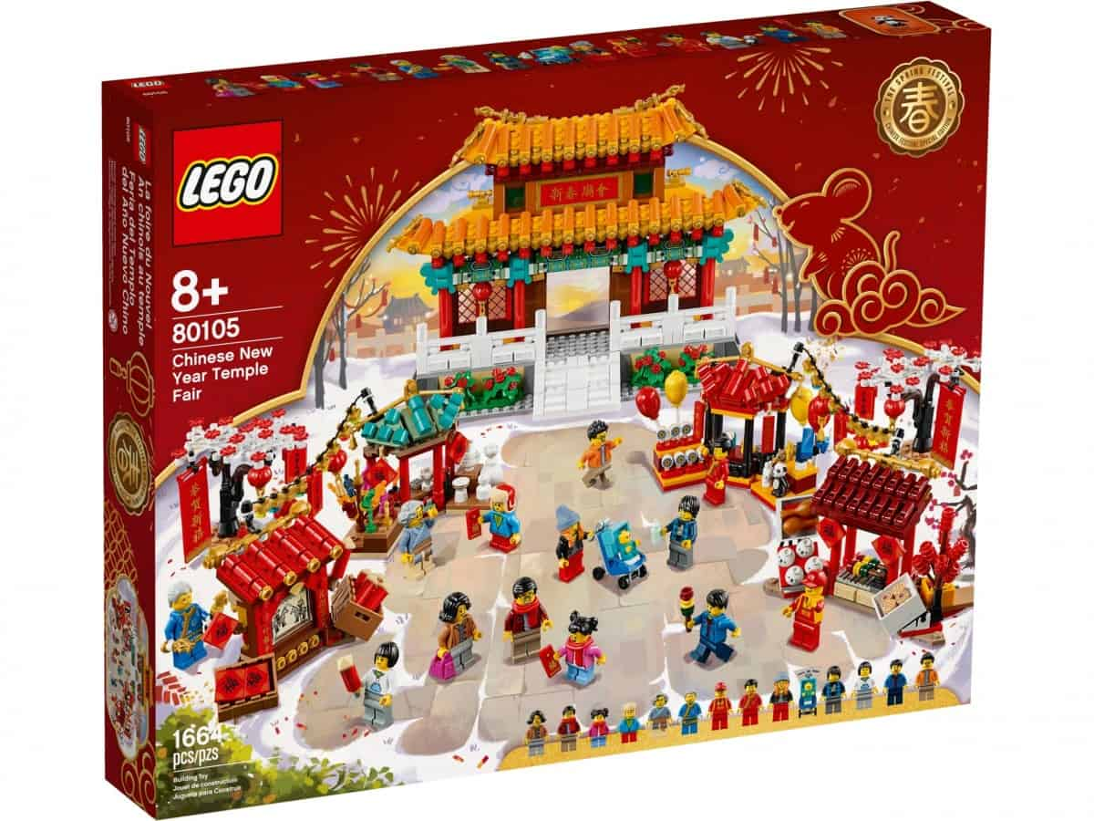 lego 80105 chinese new year temple fair scaled