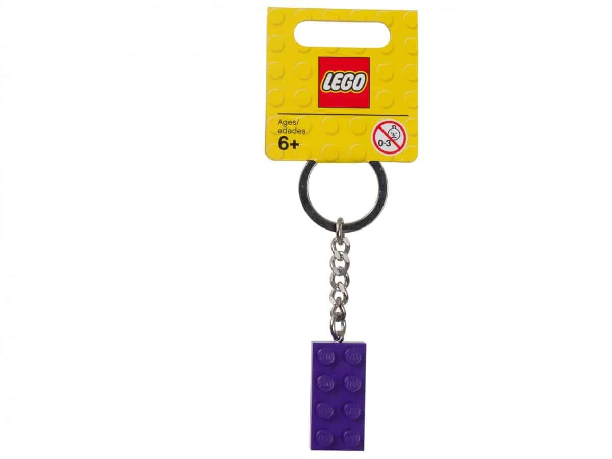 lego 853379 keyring 2x4 stud purple scaled