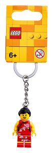 lego 854068 china flower girl keyring