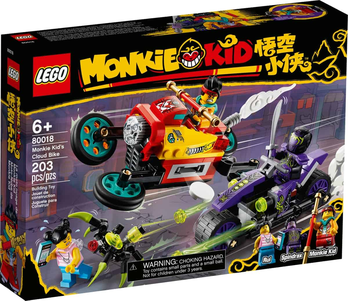 lego 80018 monkie kids cloud bike