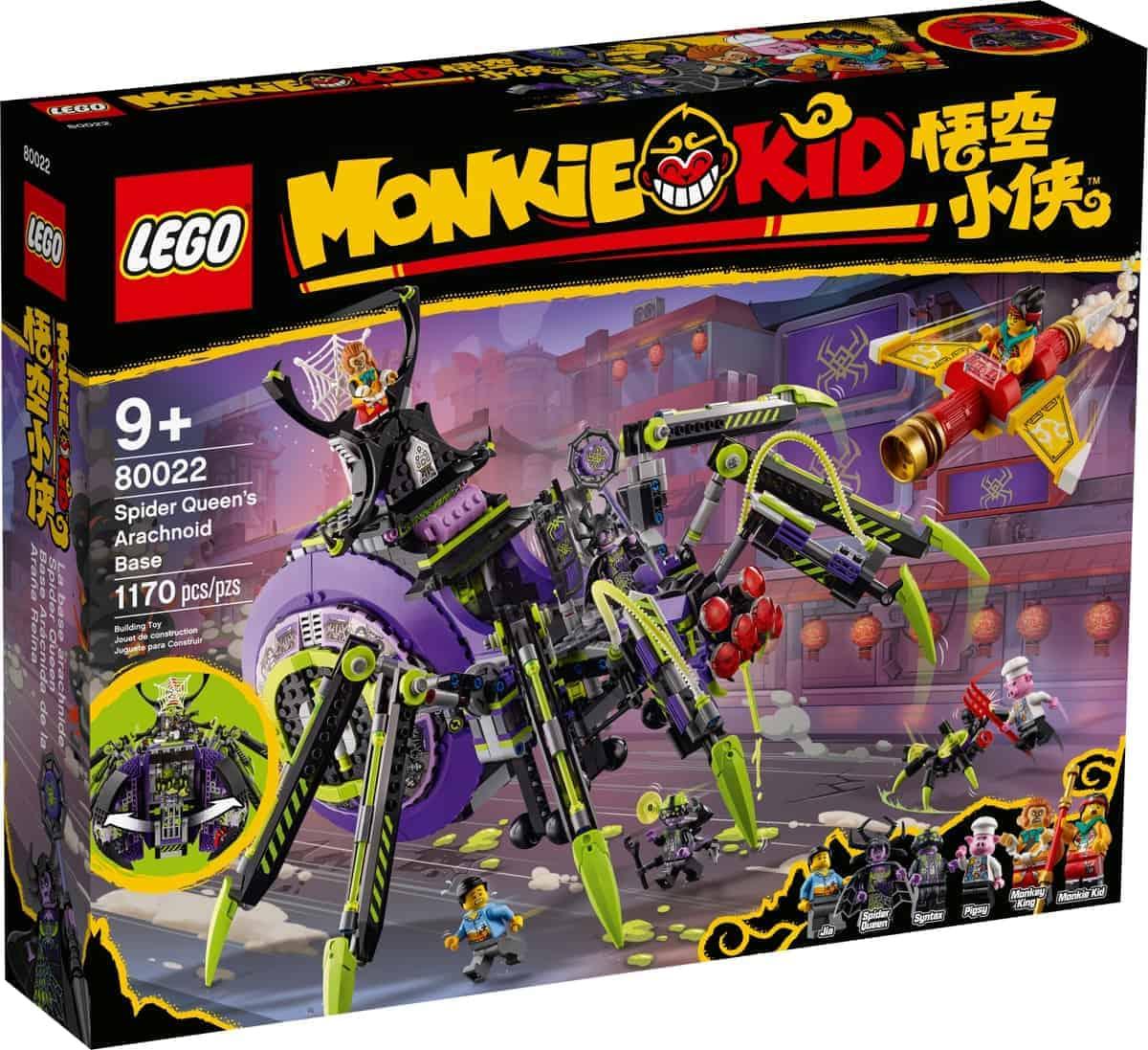 lego 80022 spider queens arachnoid base