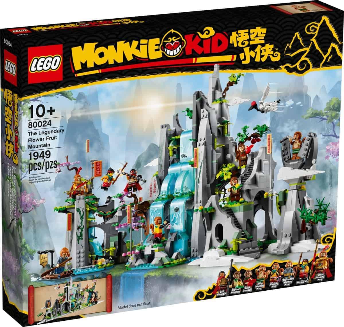 lego 80024 the legendary flower fruit mountain